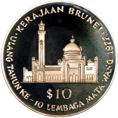 Reverse of 1977 Brunei £10 Silver Proof Crown