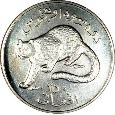 Snow Leopard on Reverse of Afghan 250 Afghanis