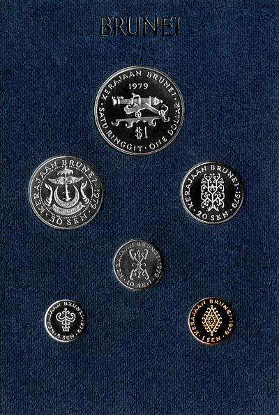 Reverse of 1979 Brunei Proof Set