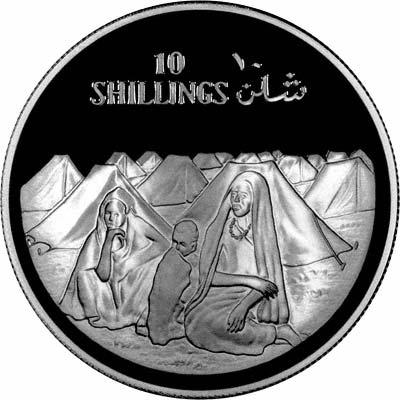 Reverse of 1979 Somalian 10 Shillings