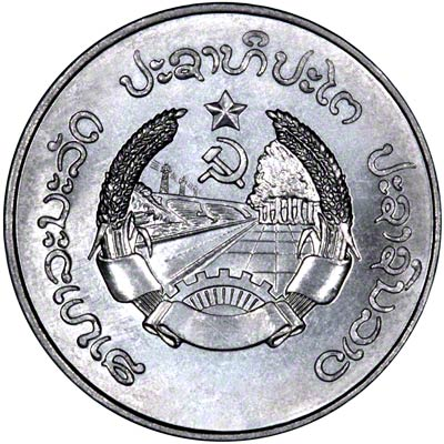 Obverse of 1980 Laotian 50 Att