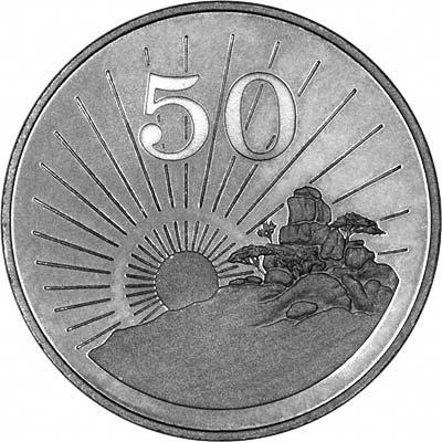 Sunrise on Reverse of 1980 Zimbabwean Proof 50 Cents