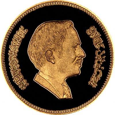 Obverse of 1981 Jordanian 60 Dinars