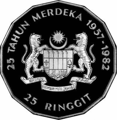 Obverse of 1982 Malaysia 25 Ringgit