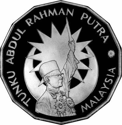 Reverse of 1982 Malaysia 25 Ringgit