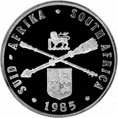 Obverse of 1985 South African 1 Rand - 75th Anniversary  Of Parliament