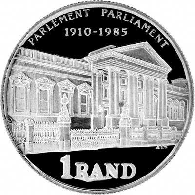 Reverse of 1985 South African 1 Rand - 75th Anniversary Of Parliament