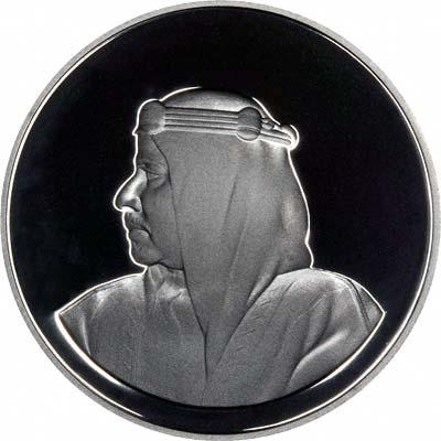 Sheik Isa Bin Salman on Obverse of 1986 Bahrain Silver Proof 5 Dinars