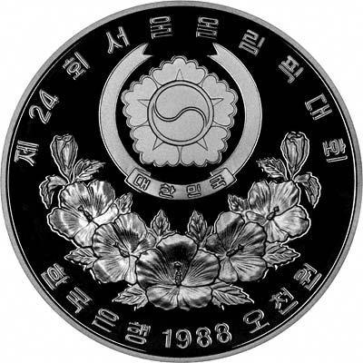 Reverse of 2001 South Korean 100 Won