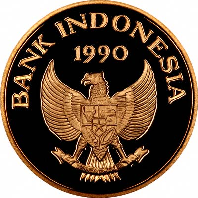 Obverse of 1990 Indonesian 200,000 Rupiah