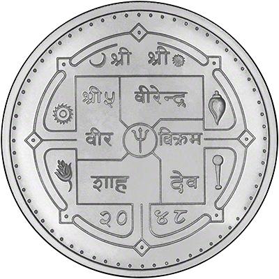 Musk Deer on Reverse of 2043 / 1986 Nepalese 250 Rupees Silver Proof Crown