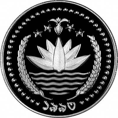 Obverse of 1993 Bangladesh Silver Proof Taka