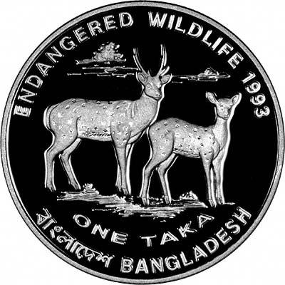 Reverse of 1993 Bangladesh Silver Proof Taka