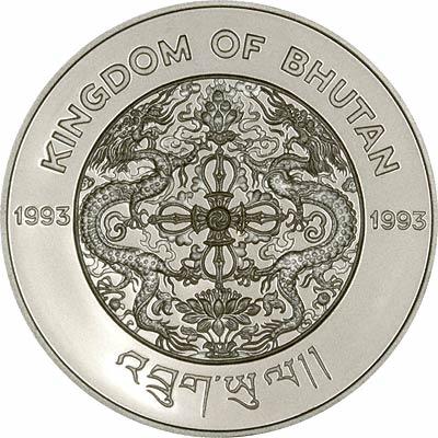 Obverse of 1993 Bhutan 300 Ngultrums