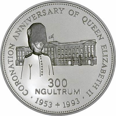 Reverse of 1993 Bhutan 300 Ngultrums