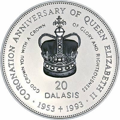 Reverse of 1993 Silver Proof Gambian 20 Dalasis