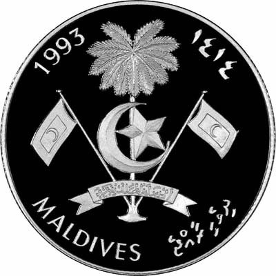Obverse of 1993 Maldives 100 Rufiyah Silver Proof Crown