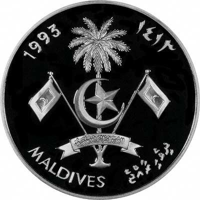 Obverse of 1993 Maldives 250 Rufiyah Silver Proof Crown