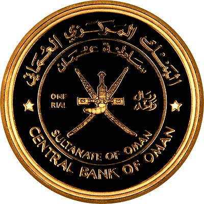 Obverse of 1993 Oman Gold Ryal