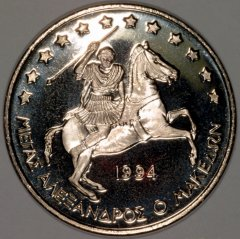 Alexander the Great on Obverse of 1994 5 ECU Greek Pattern Crown
