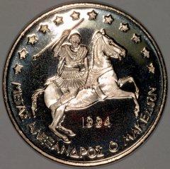 Alexander the Great on Obverse of 1994 5 ECU Greek Pattern Crown