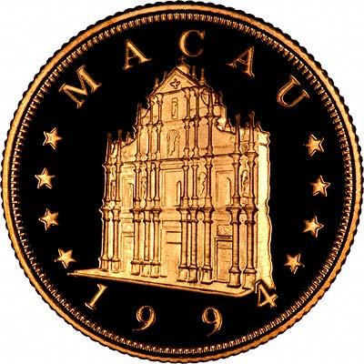 Obverse of 1994 Macau 250 Patacas