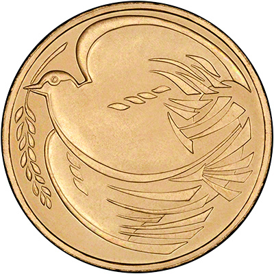 Reverse of 1995 Specimen Two Pound Coin