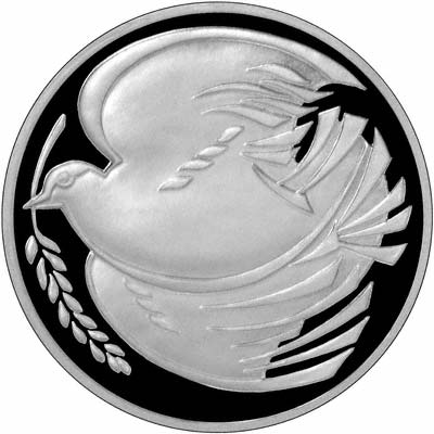 Dove of Peace on Reverse of 1995 Silver Proof Two Pound Coin