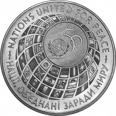 Reverse of 1995 United Nations Silver Proof 200,000 Karbovantsiv