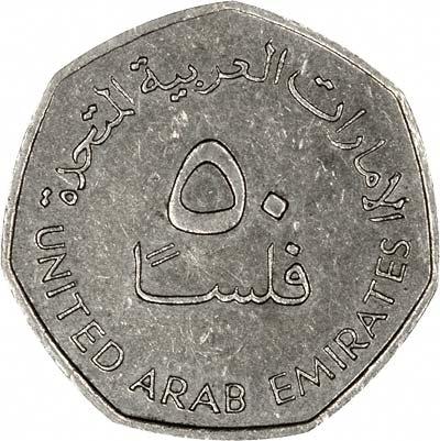 Obverse of 1995 United Arab Emirates 50 Fils