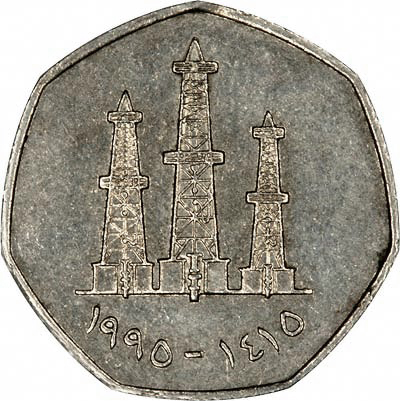 Reverse of 1995 United Arab Emirates 50 Fils