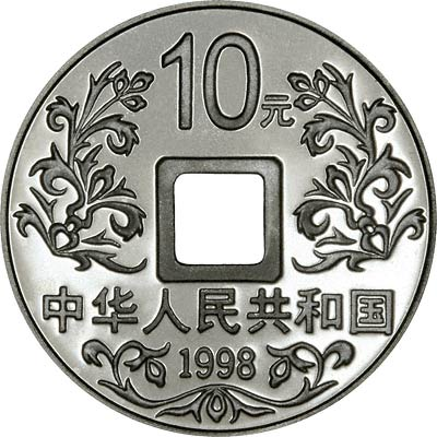 Reverse of 2007 Chinese Silver One Ounce Panda