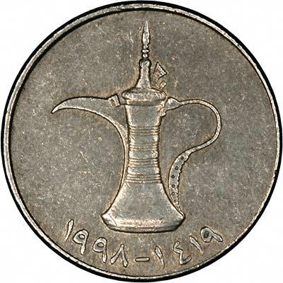 Obverse of 1998 United Arab Emirates 1 Dirham