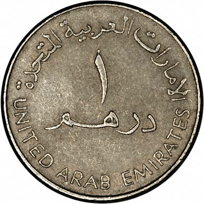 Reverse of 1998 United Arab Emirates 1 Dirham