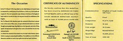 1999 Kingdom of Saudi Arabia 100 Years Gold Medallion Certificate
