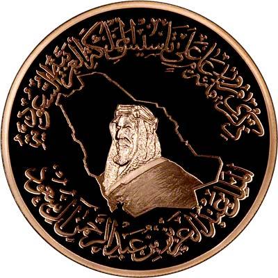 Obverse of 1999 Kingdom of Saudi Arabia 100 Years Gold Medallion
