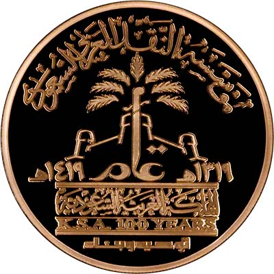 Reverse of 1999 Kingdom of Saudi Arabia 100 Years Gold Medallion