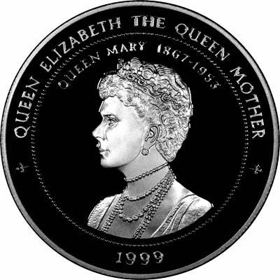 Reverse of 1999 Uganda 1000 Shillings