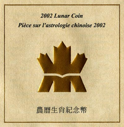 2002 Canada Lunar Calendar $15 Certificate