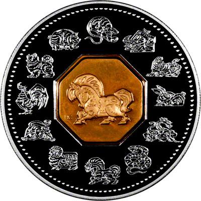Reverse of 2002 Canada Lunar Calendar $15