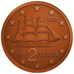 Obverse of Greek 2 Euro Cent Coin
