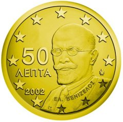 Obverse of Greek 50 Euro Cent Coin