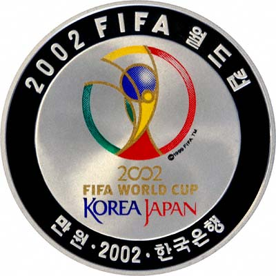 2002 South Korea 10 000 Won Fifa World Cup Football Coin