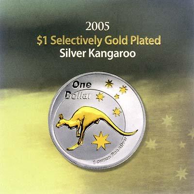 Australian Silver Kangaroo Coins 2005