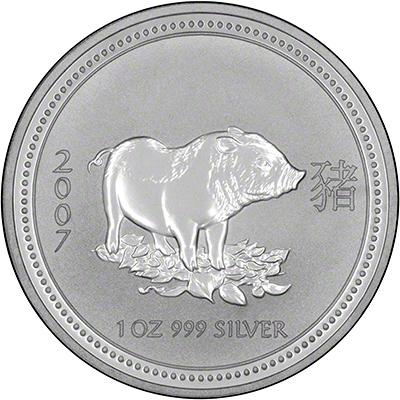 Reverse of 2007 Australian Year of the Boar 1oz Silver Coin