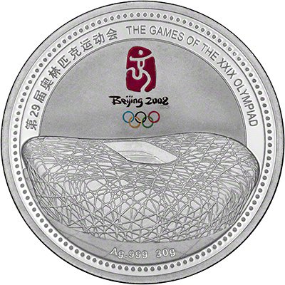 Chinese Silver Coins Of The 2008 Beijing Olympics
