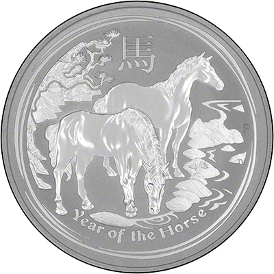 Reverse of 2013 Australian Year of the Snake Half Ounce Silver Coin - Series 2