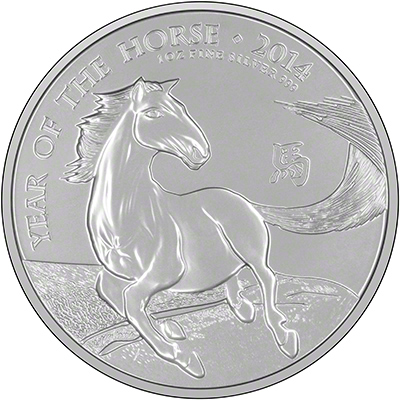 Reverse of 2014 British Lunar Calendar Year of the Horse One Ounce Silver Coin