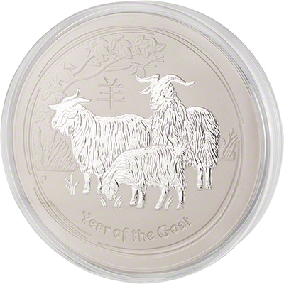 2015 Ten Kilo Australian Year of the Goat Coin