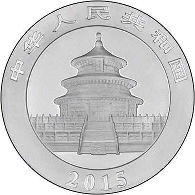 2015 Chinese Silver Panda Obverse